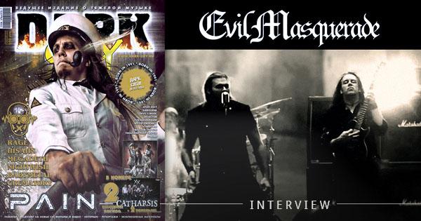 DarkCity Magazine - Evil Masquerade - 2016